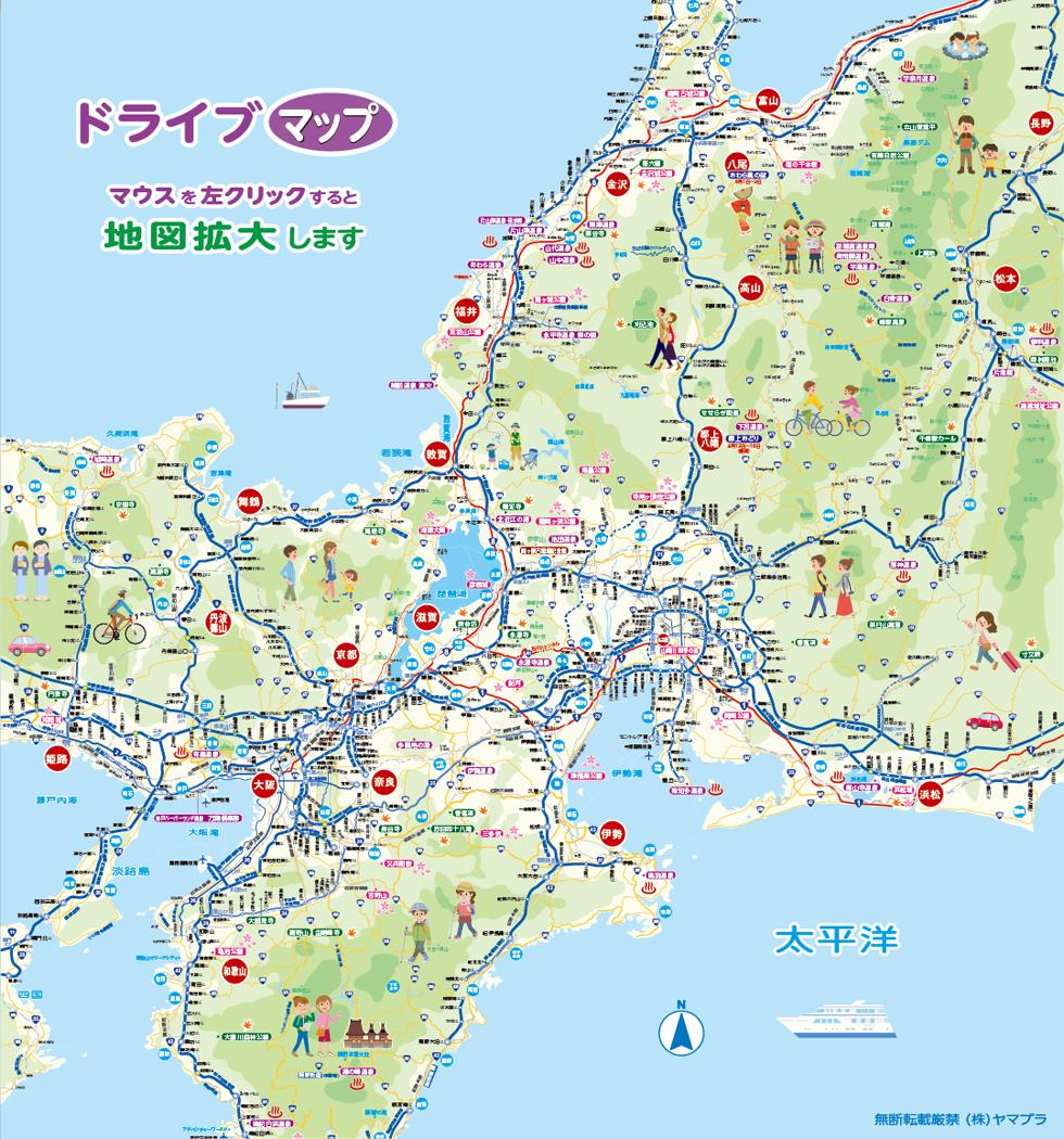 【A】温泉・桜・紅葉・その他