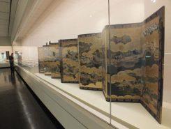 日本を代表する浮世絵師、歌川広重(1797-1858江戸時代)の作品246点を展示