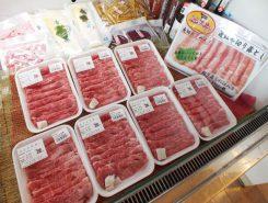 ショップではおいしい近江牛が安価で販売された。今後も冷凍で販売される