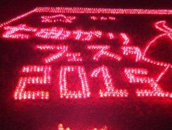 七曲がりフェスタ2015は天候にも恵まれ大勢の人が集まった