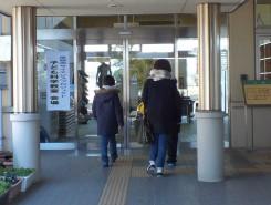 彦根市南地区公民館で「第9回 子ども科学教室」が開かれた
