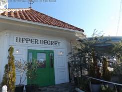 湖南市の白いカフェ「UPPER SECRET」。JR草津線甲西駅から徒歩8分