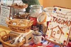 サクサク、やさしい甘さのクッキーは子ども達にも大人気