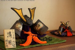 3月11日からは「明山窯 陶兜展」が開催される