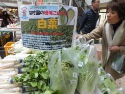 町内で採れた新鮮な野菜がずらりと並ぶ