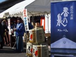 竹内酒造は香の泉で有名