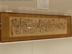 多賀大社蔵「杓子図」鉄斎が亡くなる直前まで制作していたことが判明した