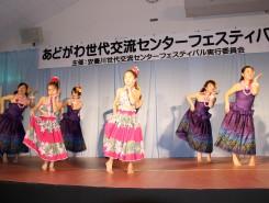 キュートなフラダンス