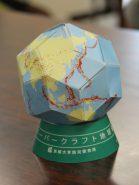 世界中では地震の起こる場所と起こらない場所があることを学んだ