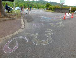 道路に自由に落書きできる「のびのびペインティング」