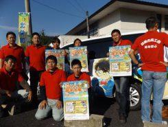 湖南市商工会青年部が揃いのポロシャツで、「こにゃん元気市場」をPR!