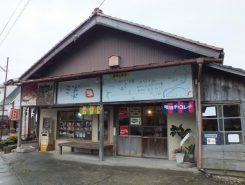 日夏の県道沿い