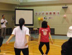 ラジオ体操第3を指導してもらう教室も開催