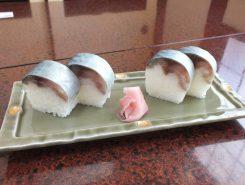 鯖の棒寿司(半分・4切)864円