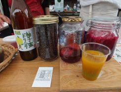 「藝やカフェ」でマンゴジュース(300円)