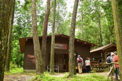 鑑賞会のもう一つのお楽しみでもあるヒュッテ忠吉山での昼食