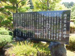 奈良時代に行基が日照りに悩む農民のため、灌漑用水として「心」という字の形に四つの池を掘り、その中央に寺を建立したと伝えられている