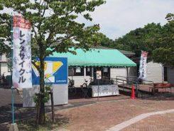 さあ、「探検ノート」を片手に他の施設も回ってみよう!「探検ノート」にはレンタサイクル無料のうれしい特典も!琵琶湖の風を感じながら烏丸半島をサイクリングするのもいいかも♪