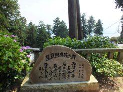 琵琶湖周航の歌の6番の歌詞に長命寺が登場する