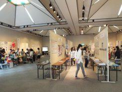 草津クレアホールで、今年で15回目を迎える「じんけんフェスタ」が開催された