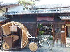 八幡山の間伐竹を利用して、竹をテーマにした展覧会が開かれている。8月23日(日)まで。入場無料