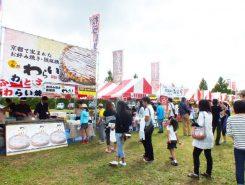 オータムフェスタの中でも毎年大人気のイベント粉もんグランプリ
