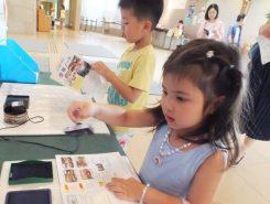 子どもたちが大好きなスタンプラリー形式3施設をまわると、素敵な記念品がもらえる♪