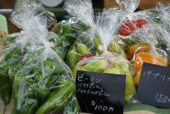 すべて朝穫りの新鮮野菜が、この値段で!