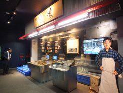 琵琶湖周辺の川魚店を再現。リアルな魚が展示され、ふなずしのにおいを体験できたり楽しい