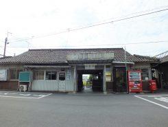 改築100周年を迎える日野駅舎