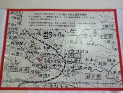 日野駅は町の中心地に造る計画もあったとか!?