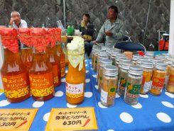 家庭でも手軽に楽しめるよう、弥平とうがらしを使った調味料もいろいろ販売中!