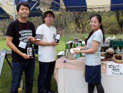 高島の地酒いかがですか