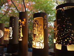 長寿寺では竹灯籠の展示即売会を開催中