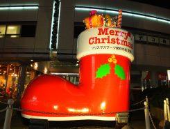 クサツエストピアホテル前の巨大クリスマスブーツ