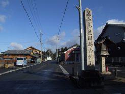 馬見岡綿向神社の大絵馬は来年1月末日頃まで拝殿に掲げられている
