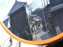 今年もお世話になった日野町・・・ありがとう!