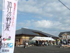 会場までは日野駅から歩いて5分