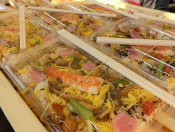 日野菜のちらし寿司
