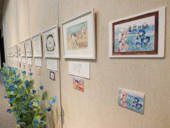 草津のあおばなに関する民話の紙芝居