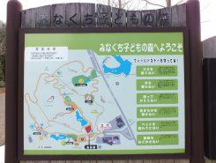 本日のコースは自然館~森の広場