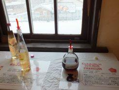 とろりと美味しいブランデー梅酒百年梅酒
