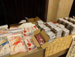 近江八幡市沖島の特産品も販売