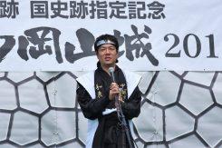 甲賀市長の挨拶