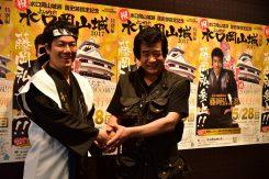 最後は岩永市長と固く握手を交わした