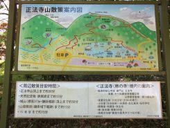 山頂からは琵琶湖も見える!?
