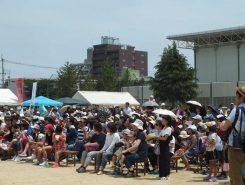 大勢の観客