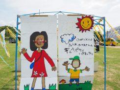 「夏休みの日記」風の写真はいかが。GyuUGyuU代表の西浦さん(レザークラフト)