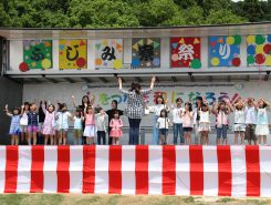 マキノ少年少女合唱団