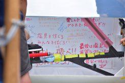 コックピット内部にはチームメンバーからのメッセージが書かれていた